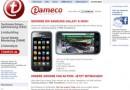 Gewinne ein Samsung Galaxy S I9000 Smartphone
