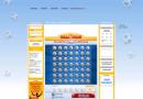 Millionium – Die deutsche Gratis-Lotterie mit der täglichen Millionenchance