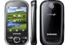 Gewinne ein Samsung Galaxy i5500-Android Phone